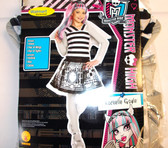 Monster High Rochelle Goyle Child Costume Wings S 4-6 NIP