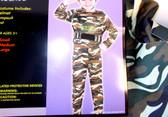 Army Camo Child Costume Jumpsuit Helmet Medium NIP