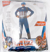 Rubies Marvel Civil War Blue Red Gray Captain America Costume Jumpsuit Child S M L NIP