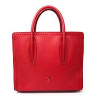 Louboutin Paloma Handbag