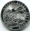 Silver 1 Oz Noah's Ark - Generic image.