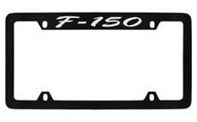 Ford F-150 Script Top Engraved Black Coated Zinc License Plate Frame Holder With Silver Imprint