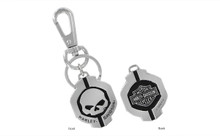Harley-Davidson® Bar & Shield Skull Key Chain