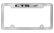 Cadillac CTS-V Chrome Plated Metal Top Engraved License Plate Frame Holder