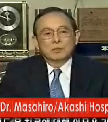 dr.maschiro-akashi-hospital.png