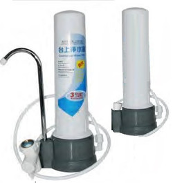 Bacteria Sediment Chemicals Ceramic Filter