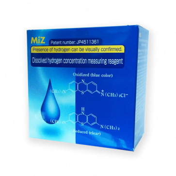 MiZ H2 Test Kit