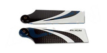 HQ0700C 70 Carbon Fiber Tail Blade