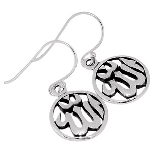 Allah 925 Sterling Silver Earrings Plain Design Jewelry SPJ2008