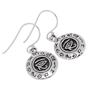 Eye of Horus 925 Sterling Silver Earrings Plain Design Jewelry SPJ2010