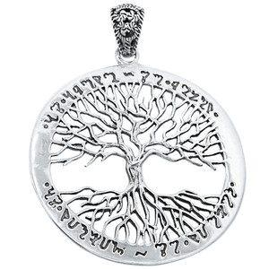 Tree of Life 925 Sterling Silver Pendant Plain Design Jewelry SPJ2065