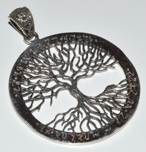 Tree Of Life - Plain Silver 925 Sterling Silver Pendant Jewelry JB12316