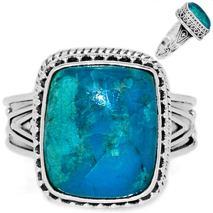 Chrysocolla Peru 925 Sterling Silver Ring Jewelry s.9.5 CCPR384