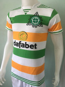 TRI COLOUR TREBLE #12