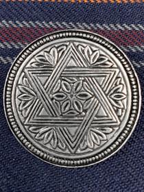 Mildenhall Star Image