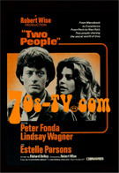 two people lindsay wagner dvd