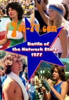 battle of the network stars dvd
