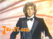 Barry Manilow 1980 AMA