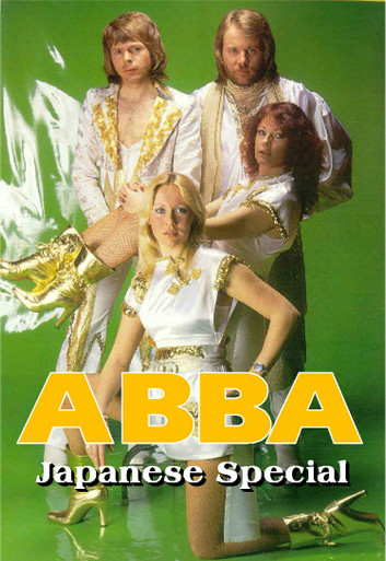 Abba Japanese Special
