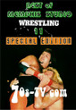 best of memphis studio wrestling 11 dvd
