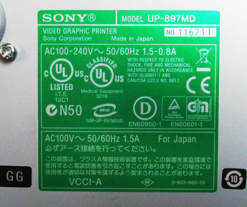 Sony UP-897MD Video Printer - Warranty