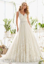 """Mori Lee 2821.  Classic tulle ballgown with beaded, alencon lace appliques and wide scalloped hemline.  Availalbe in white, ivory, and ivory/light gold.  Available in three lengths, 55"""", 58"""", and 61""""."""