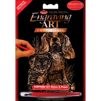 Kitten & Puppy  - MINI – Engrave Art