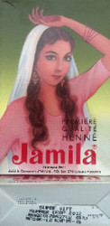 Jamila Henna Powder - 2019 crop - 100g  body art quality henna