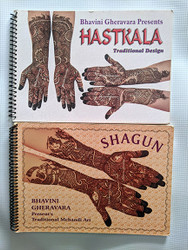 Design Book Lot 3 - Bhavini Gheravara Hastkala and Shagun - free shipping in US