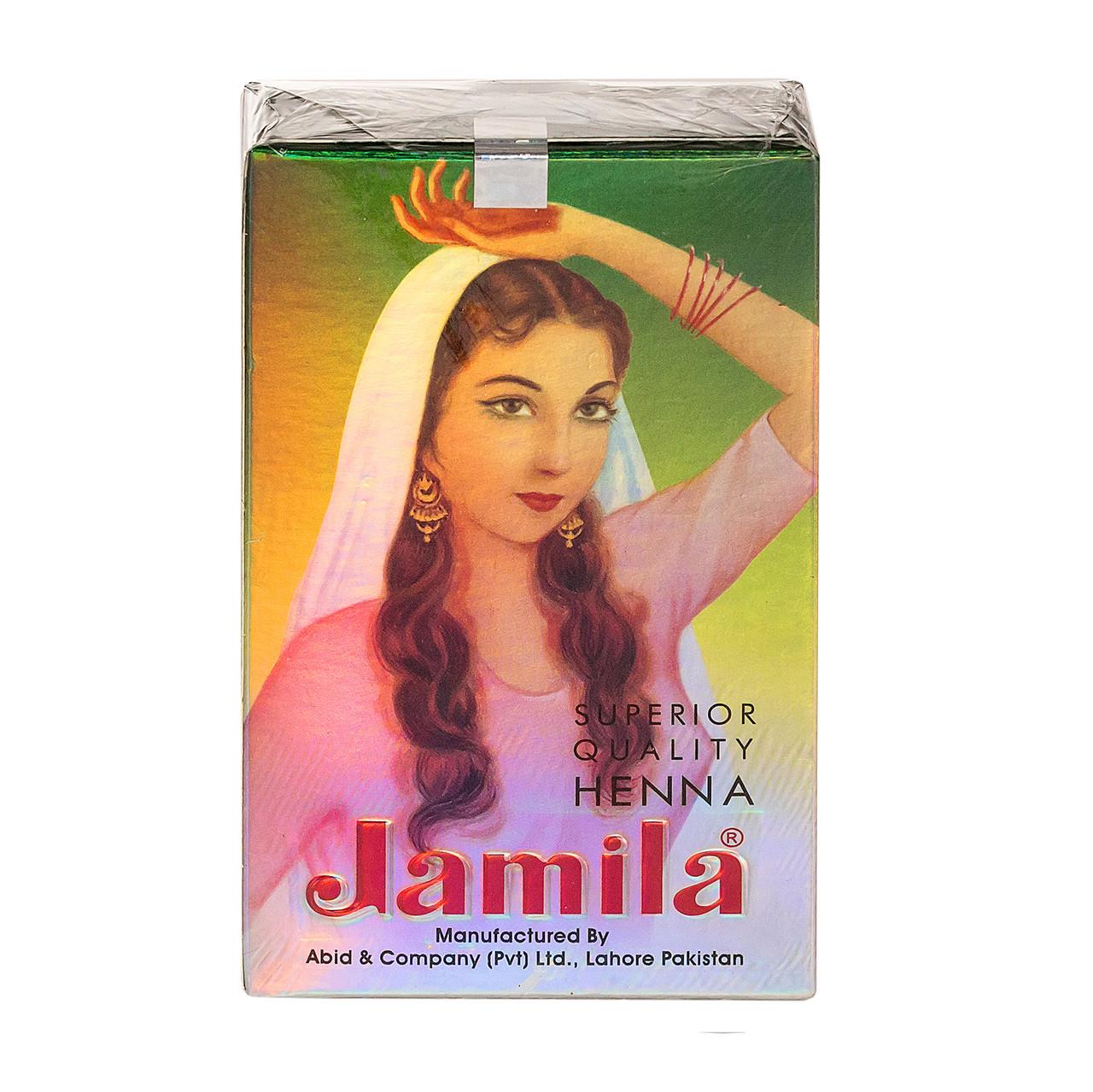 Jamila Henna Powder 2020 Crop 100g Body Art Quality Henna Artistic Adornment
