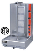 NEW Vertical Infrared Gyro Broiler ETL/NSF UNIWORLD VBR-2E #3846