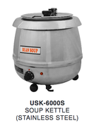 Soup Kettle S/S UNIWORLD USK-6000S (NEW) #4598