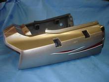 1988-2007 Kawasaki EX250 Ninja Rear Tail Cowl Cowling