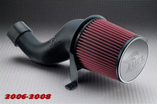 Honda TRX450 ATV Performance Intake System by Fuel Customs