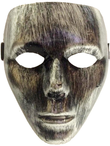 Adult's Silver Facemask Man Halloween Costume Face Mask Accessory