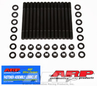 ARP Nissan RB25 RB25DET Skyline Head Stud Kit