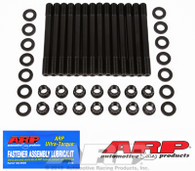 ARP 2000 Head Stud Kit Nissan RB26 1989-2004 GT-R