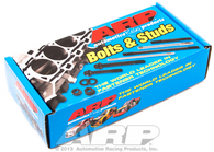ARP Head Stud Kit Suzuki 8V SOHC G13A G13B G13BA G13K (Custom Set)