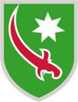 STICKER US ARMY UNIT Persian Gulf Service Command