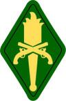 STICKER US ARMY UNIT Military Police School