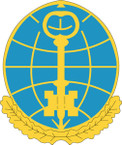 STICKER US ARMY UNIT Intelligence and Security Command