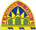 STICKER US ARMY UNIT Guam Territory - Army National Guard
