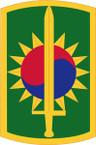 STICKER US ARMY UNIT 8th Military Police Brigade SHIELD