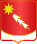STICKER US ARMY UNIT 878th Airborne Engineer Battalion SHIELD
