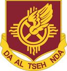 STICKER US ARMY UNIT 829th Transportation Battalion CREST