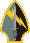 STICKER US ARMY UNIT 560th Battlefield Surveillance Brigade