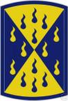 STICKER US ARMY UNIT 464th Chemical Brigade