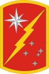 STICKER US ARMY UNIT 45th Sustainment Brigade SHIELD