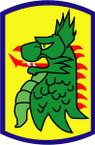 STICKER US ARMY UNIT 455th Chemical Brigade Shield