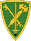 STICKER US ARMY UNIT 43rd Military Police Brigade Shield